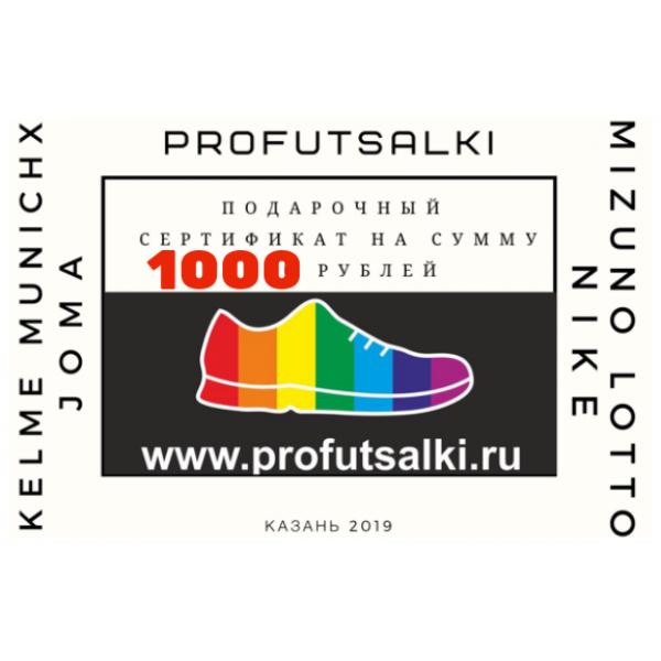 Подарочный сертификат (1000р�...