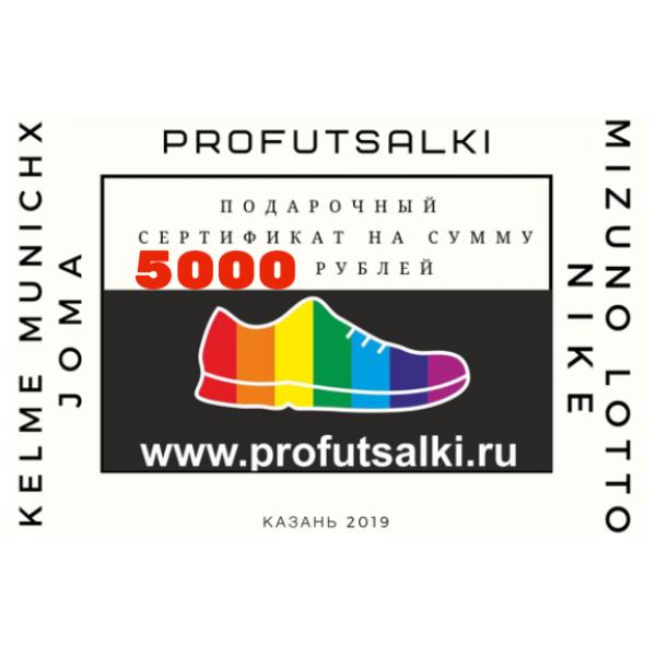 Подарочный сертификат (5000р�...