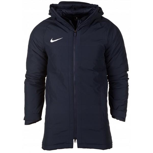 Nike Dry Academy (куртка) 1